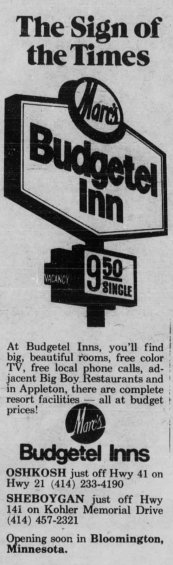 1975-05-29 - The Wisconsin Jewish Chronicle,  29 May 1975, Thu,  Page 25.jpg